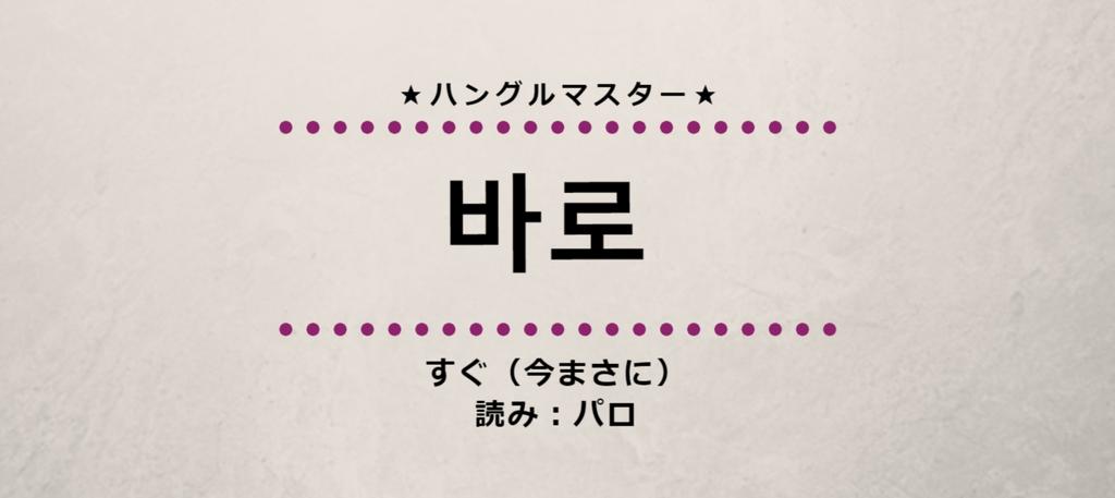 f:id:yukik8er:20180904102312p:plain