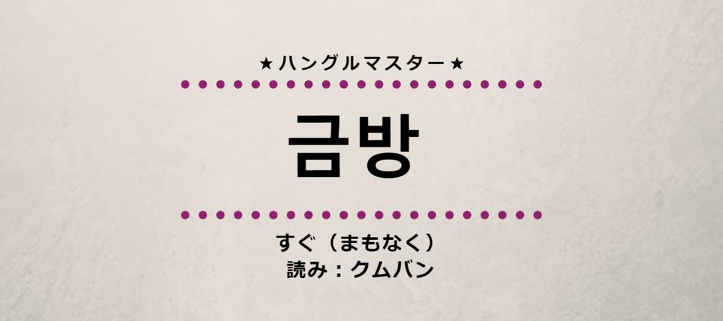f:id:yukik8er:20180904102341p:plain