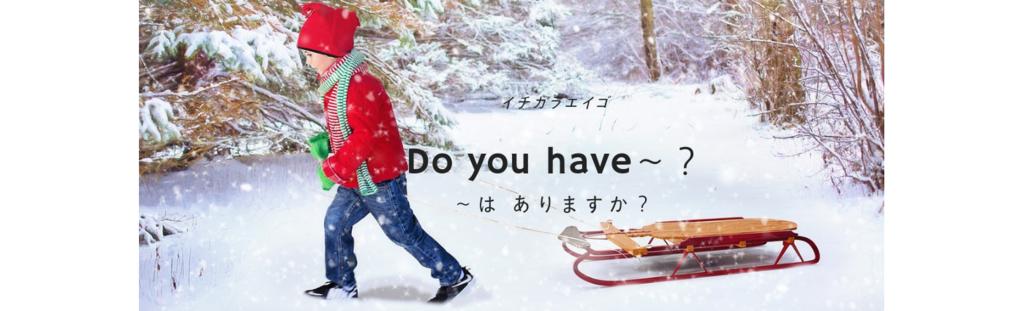 f:id:yukik8er:20180905155504p:plain