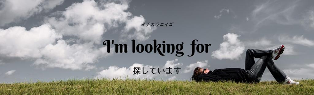 f:id:yukik8er:20180907125459p:plain