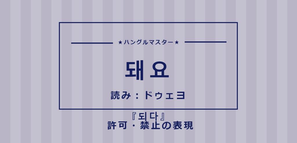 f:id:yukik8er:20180920102008p:plain