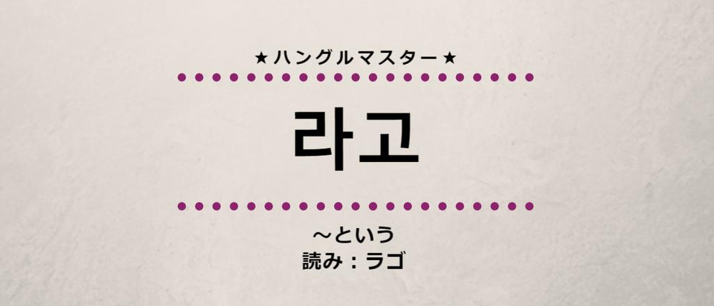 f:id:yukik8er:20180920102622p:plain
