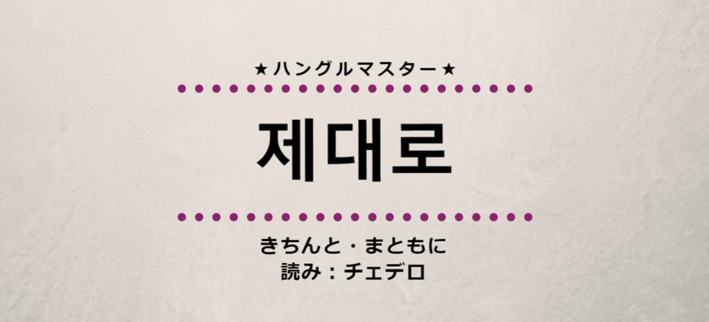 f:id:yukik8er:20180920135529p:plain