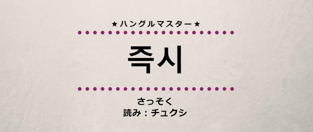 f:id:yukik8er:20180920135626p:plain