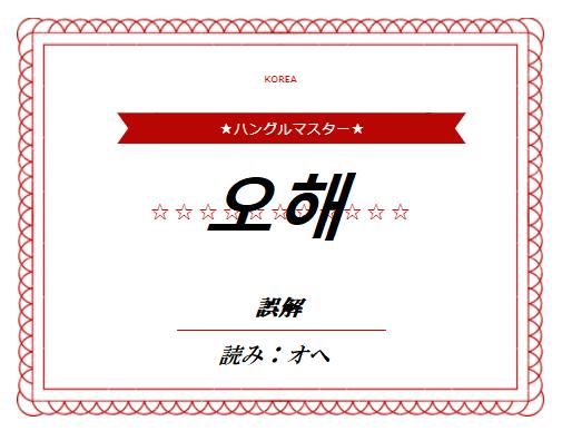 f:id:yukik8er:20180920141451p:plain