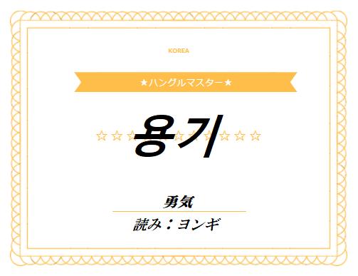f:id:yukik8er:20180920144119p:plain