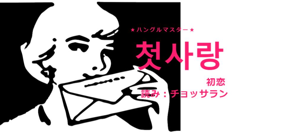 f:id:yukik8er:20180920194122p:plain