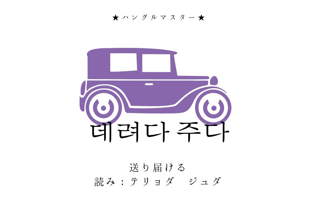 f:id:yukik8er:20180920195401p:plain