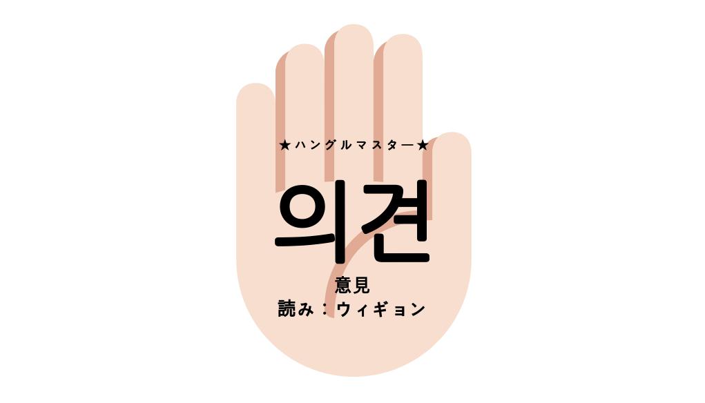 f:id:yukik8er:20180920213547p:plain