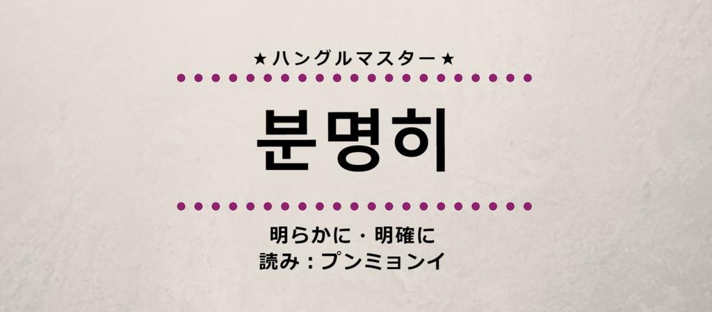 f:id:yukik8er:20180921072747p:plain
