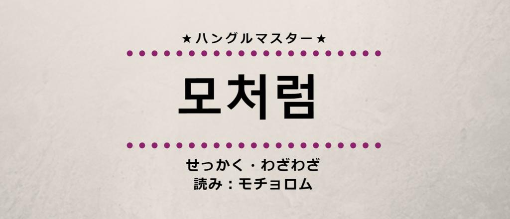 f:id:yukik8er:20180921090911p:plain