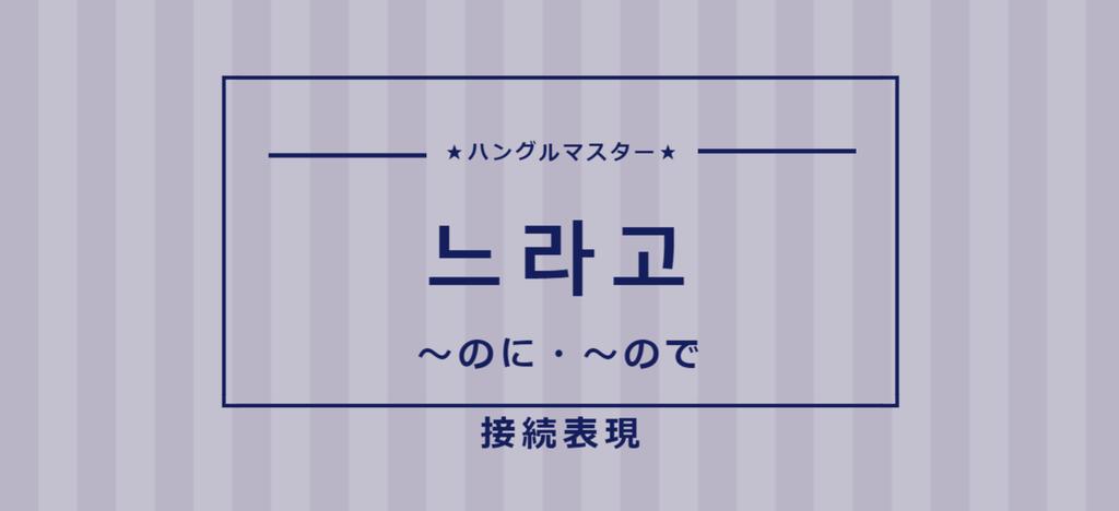 f:id:yukik8er:20180924133739p:plain