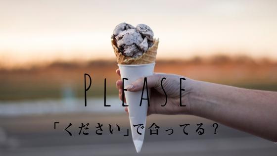 f:id:yukik8er:20181009101339p:plain