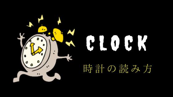 f:id:yukik8er:20181009102718p:plain