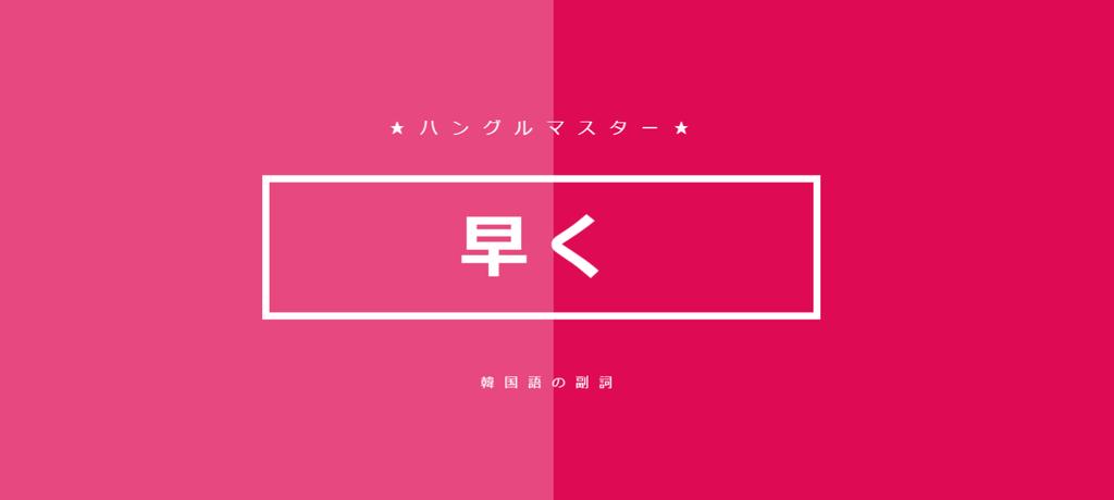 f:id:yukik8er:20181010191044p:plain
