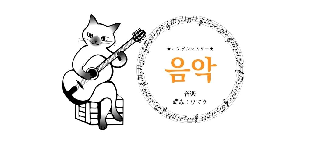 f:id:yukik8er:20181105215038j:plain