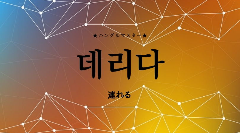 f:id:yukik8er:20181107191621j:plain