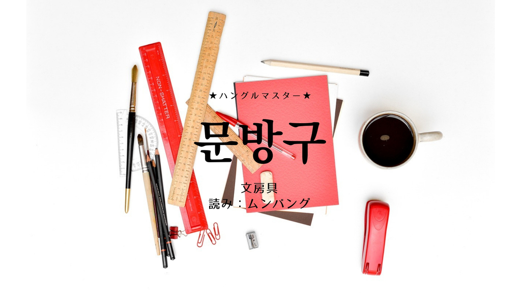 f:id:yukik8er:20181110174224j:plain