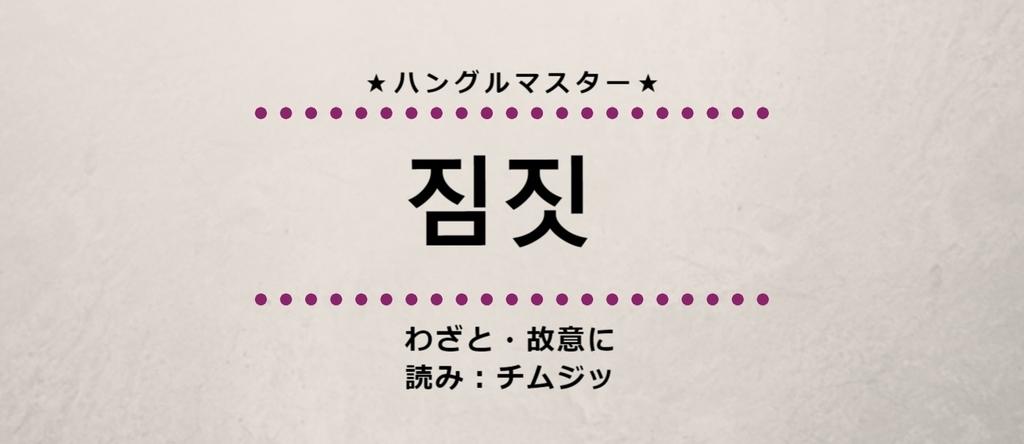 f:id:yukik8er:20181112094306j:plain