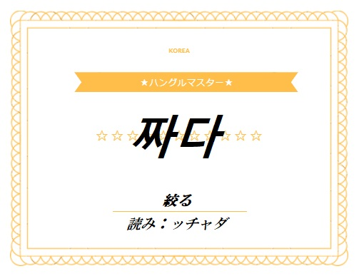 f:id:yukik8er:20181113185510j:plain