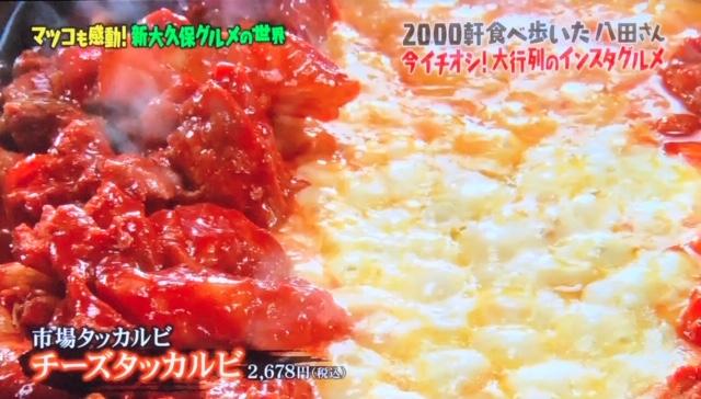 f:id:yukik8er:20181115141755j:plain