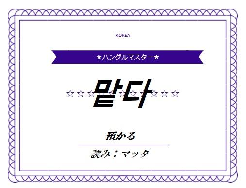 f:id:yukik8er:20181120091833j:plain