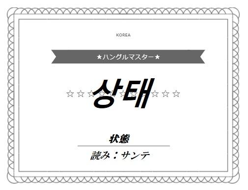 f:id:yukik8er:20181121121739j:plain