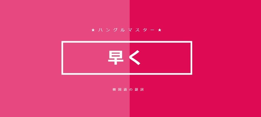 f:id:yukik8er:20181125110201j:plain