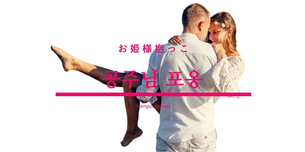 f:id:yukik8er:20181128153905j:plain