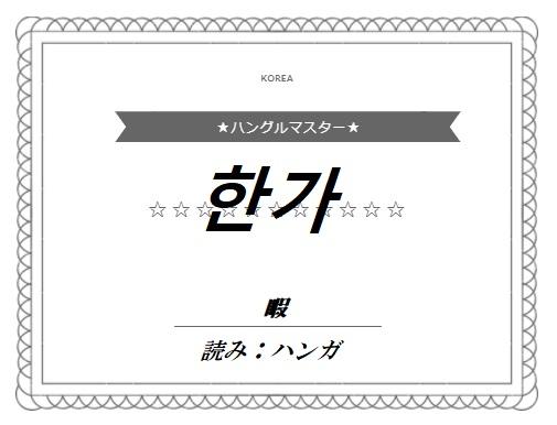 f:id:yukik8er:20181130190231j:plain