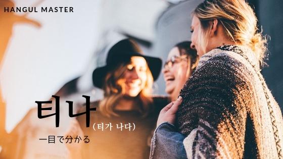f:id:yukik8er:20181201102441j:plain