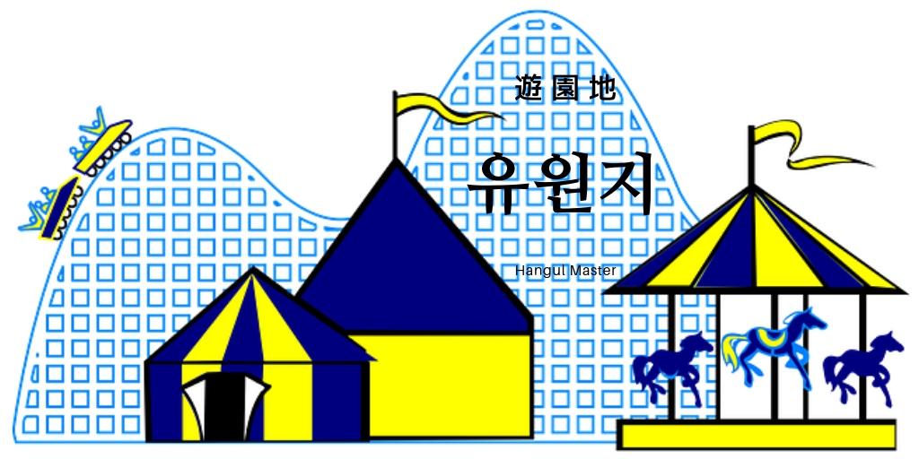 f:id:yukik8er:20181219164334j:plain