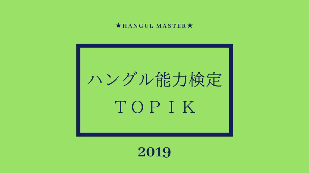 f:id:yukik8er:20181224125531j:plain