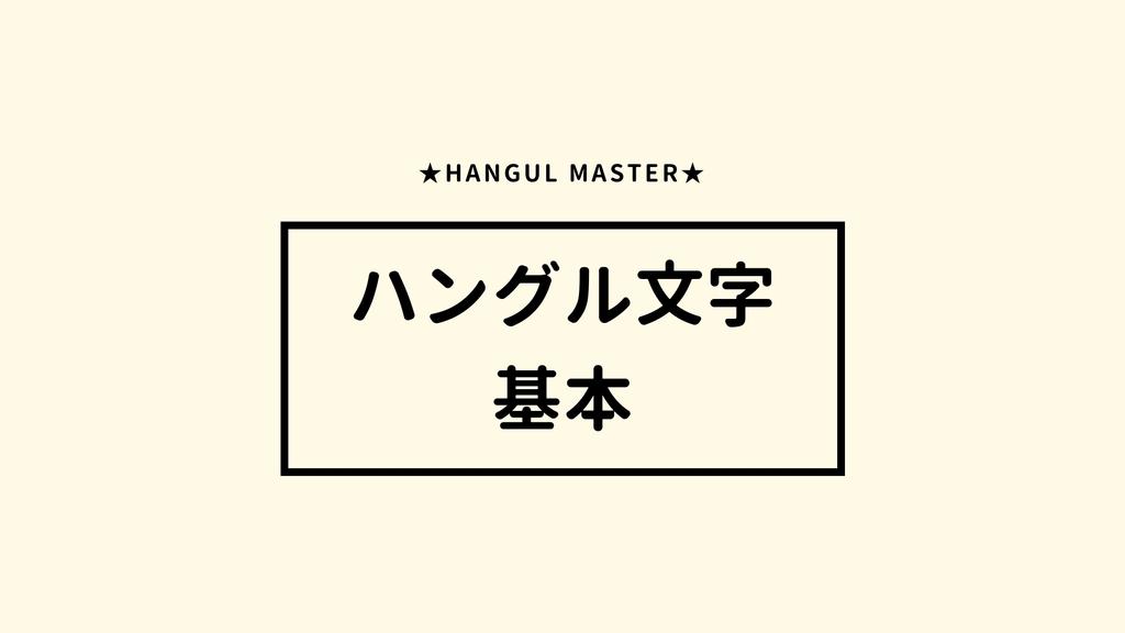 f:id:yukik8er:20190105014146j:plain