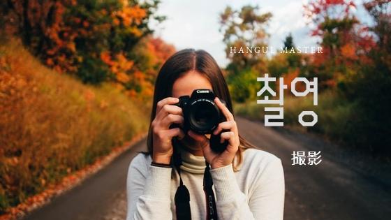 f:id:yukik8er:20190105210237j:plain
