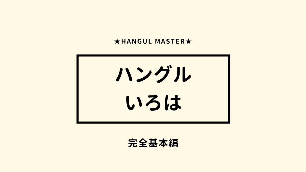 f:id:yukik8er:20190114095245j:plain