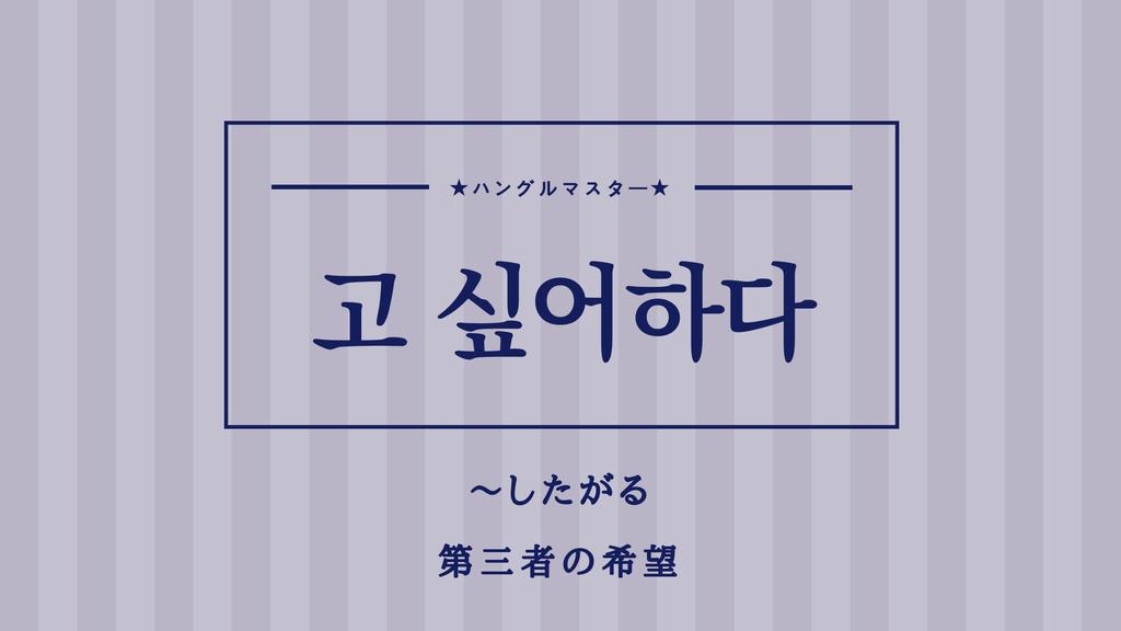 f:id:yukik8er:20190114150251j:plain