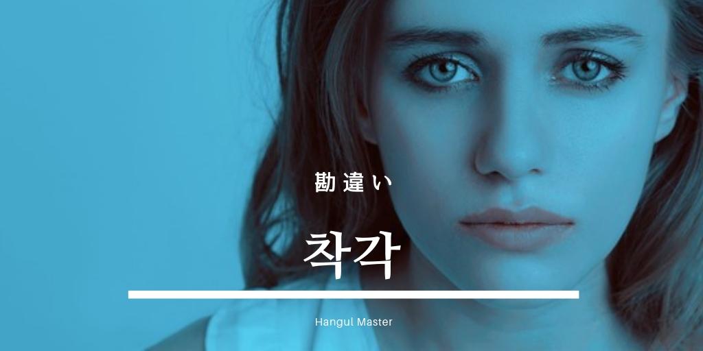 f:id:yukik8er:20190115222147j:plain
