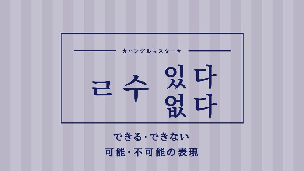 f:id:yukik8er:20190117204041j:plain