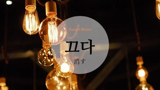 f:id:yukik8er:20190118130113j:plain