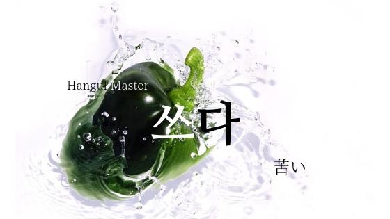f:id:yukik8er:20190118164647j:plain