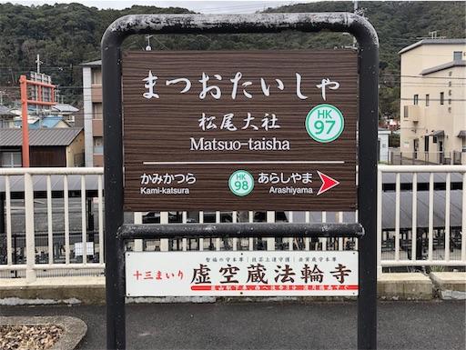 f:id:yukik8er:20190127093338j:image