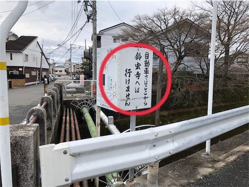 f:id:yukik8er:20190127093359j:image