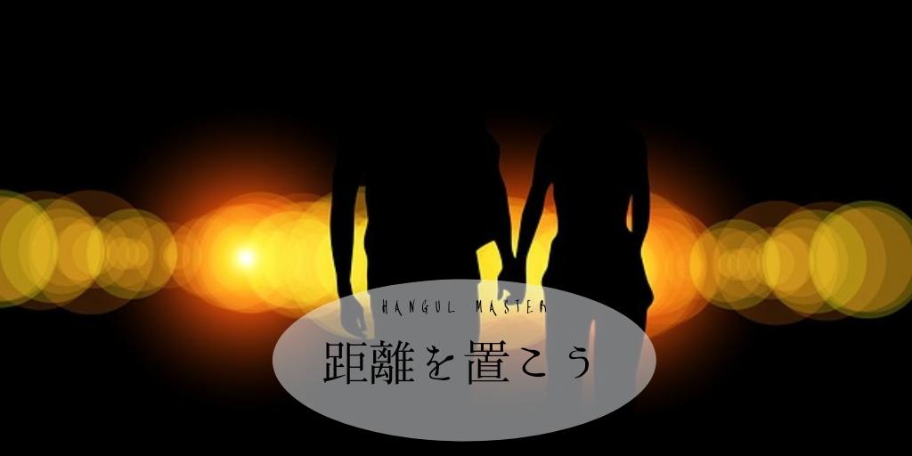f:id:yukik8er:20190127113615j:plain