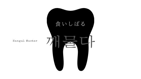 f:id:yukik8er:20190128110407j:plain