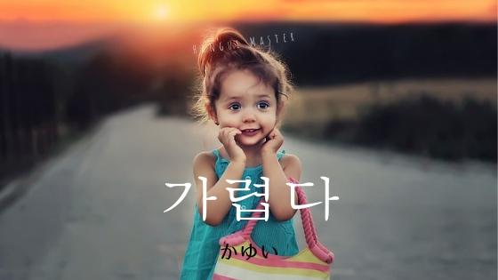 f:id:yukik8er:20190128110808j:plain