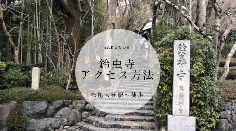 f:id:yukik8er:20190201095703j:plain