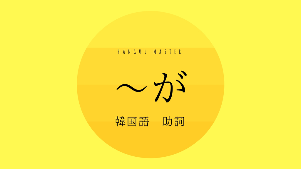 f:id:yukik8er:20190202122626j:plain