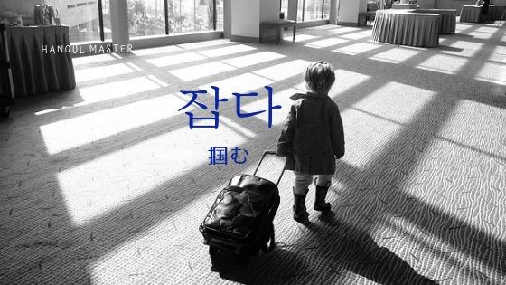 f:id:yukik8er:20190206214438j:plain