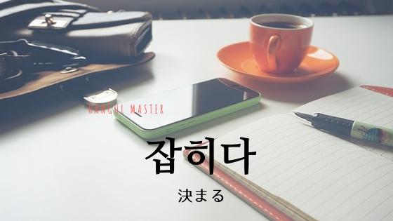 f:id:yukik8er:20190207200147j:plain